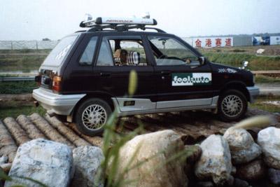 2002年全国汽车越野场地赛 奥拓迷你越野赛高清图片